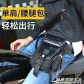 JR騎行機車摩旅腿包運動綁腿腰包多功能戰術男包工具包防水戶外潮