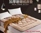 床墊床墊1.8m床褥子1.5m雙人墊被褥學生宿舍單人0.9米1.2m海綿榻榻米 JD CY潮流站