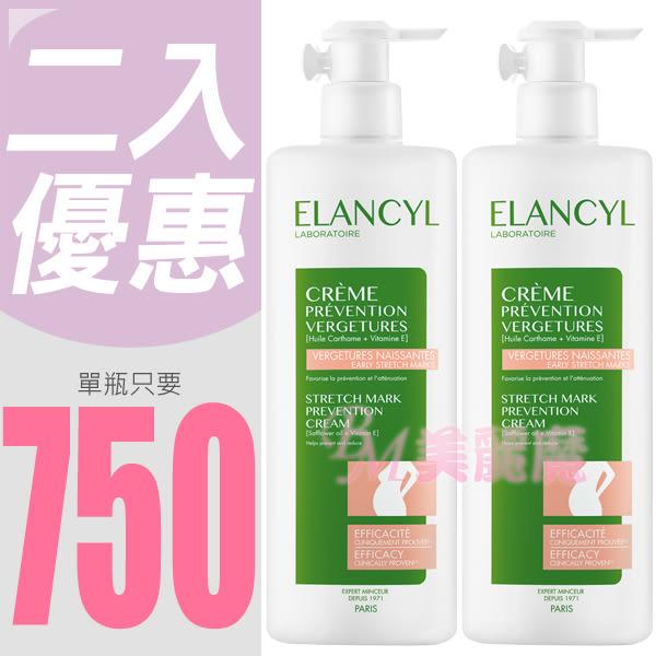 【美麗魔】(最新 2020年) 伊蘭纖姿 孕婦撫紋霜500ml 孕婦除紋霜
