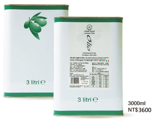 【奧利歐】白女王 特級初榨橄欖油 3公升