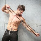 八字乳膠拉力器家用健身器材健胸練臂肌臂力擴胸瑜伽拉伸彈力繩【開學季任性88折】