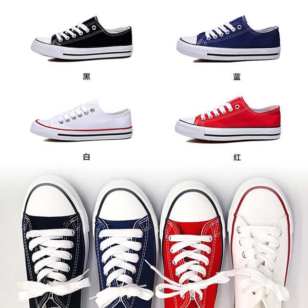帆布鞋.經典基本款綁帶休閒鞋【KB479A01】黑/藍/白/紅(偏小)