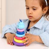 彩虹套塔嬰幼兒童寶寶木制積木套柱男女孩玩具動物不倒翁益智力 茱莉亞嚴選