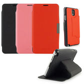 Miravivi Samsung Galaxy Note3 時尚薄型可立式側掀皮套
