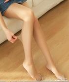 夏天絲襪女薄款肉黑色防勾絲不掉檔超薄打底連體褲菠蘿襪光腿神器