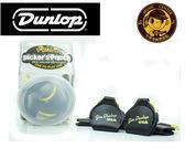 【小麥老師樂器館】彈片包 PICK包 Dunlop-Pick包鑰匙圈 金色鐵環 5200【A324】