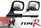 【吉特汽車百貨】台灣製 第三隻眼 方型後視鏡 輔助鏡 通用夾式 減少死角 RV休旅車 轎車 都可裝