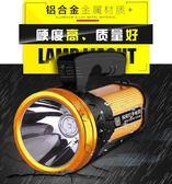 探照燈可充電強光打獵氙氣超亮遠射家用LED戶外防水多功能手電筒     提拉米蘇
