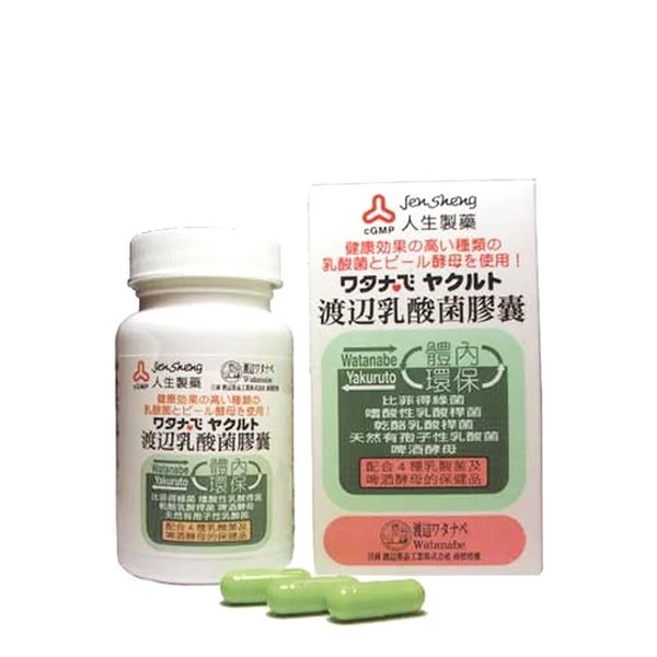 【人生製藥】渡邊 乳酸菌膠囊 60錠