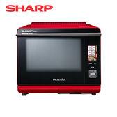 [SHARP 夏普]30公升 HEALSIO水波爐-紅 AX-XP4T-R