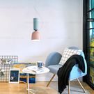 吊燈◆(粉+綠)北歐風撞色吊燈◆單燈❖歐曼尼❖