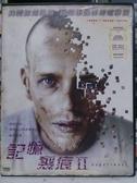 挖寶二手片-D60-正版DVD-電影【記憶裂痕2】-克里夫艾斯柏(直購價)