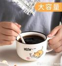 馬克杯 超萌超可愛少女大容量咖啡馬克杯個性創意潮流情侶陶瓷杯子帶蓋勺 開春特惠