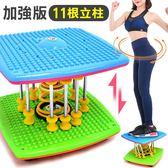加強型彈簧跳舞踏步機(11根)扭腰跳舞機(結合跳繩.扭腰盤.呼拉圈)運動健身器材推薦哪裡買ptt