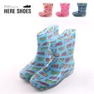 [Here Shoes] (童鞋19-23) 童款雨鞋全防水鞋面 可愛印花 兒童雨靴雨鞋 男女童鞋-ANB08