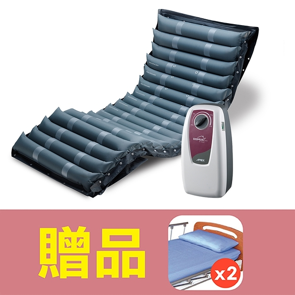 雃博 減壓氣墊床 多美適2,贈品:床包x2