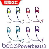 Beats Powerbeats3 Wireless 藍牙耳機 – Beats Pop Collection 【分期0利率】APPLE公司貨