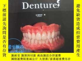 二手書博民逛書店What罕見is Suction Denture?Y399242 佐藤勝史 ISBN:97848851030