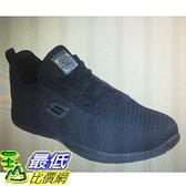 [COSCO代購] W121320 Skechers 女輕量工作防滑鞋