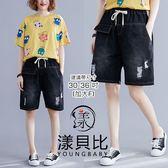 【YOUNGBABY中大碼】鬆緊腰綁帶黃車線單蓋口袋刷破牛仔五分褲