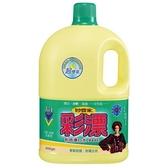 妙管家彩漂漂白水-麝香香味3000cc【愛買】