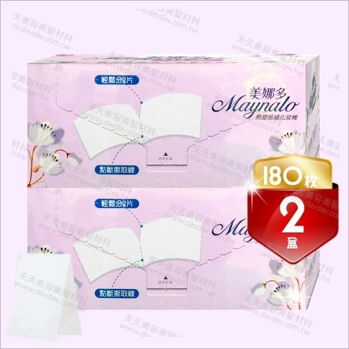 美娜多無塵紙纖化妝棉-180枚入X2盒(5X15cm)[56381]
