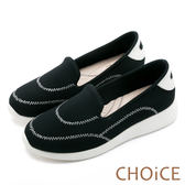 限時特賣-CHOiCE 舒適渡假 透氣網布縫線厚底休閒平底鞋-黑色