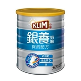 克寧銀養奶粉-保鈣配方1.5kg【愛買】