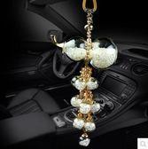 水晶葫蘆鉆車內掛飾高檔飾品後視鏡懸掛式Dhh1425【潘小丫女鞋】