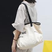 帆布袋 側背包 撞色 字母 寬底 簡約 帆布包 環保購物袋-手提包/單肩包【AL371】 BOBI  09/20