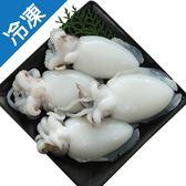 澎湖野生花枝200G+-5%/盒【愛買冷凍】