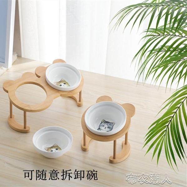 寵物碗 貓碗高腳貓咪喂食碗保護頸椎斜口狗碗可愛貓盆雙碗陶瓷飲水寵物 布衣潮人