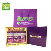 統一Metamin健康3D 錠狀食品3罐禮盒組