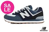 【出清下殺】New Balance 成人男款 574休閒運動鞋 經典復刻 復古 慢跑鞋 O8498#藍色◆奧森