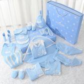 衣服禮盒嬰兒衣服棉質新生兒禮盒夏季套裝0-3個月春秋裝初生寶寶用品【全館好康八折】