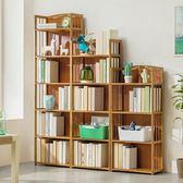 人簡易書架收納置物架簡約現代實木多層落地兒童桌上學生書柜igo  瑪奇哈朵