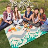 草坪地毯戶外坐墊郊游野外墊子折疊便攜防水加厚露營野餐防潮地墊