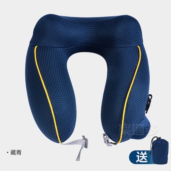 充氣托頸U型枕 旅行U型枕 U型枕 旅行 ESC9510 充氣枕
