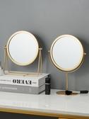 化妝鏡ins北歐網紅臺式化妝鏡子宿舍女桌面便攜大號學生小鏡家用梳妝鏡 玩趣3C