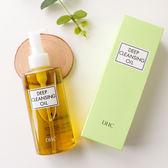 日本 DHC 深層卸粧油 200ml 公司貨 清潔 卸妝油 卸粧油 卸妝 日本熱銷