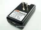 ▼HTC 智慧型電池充電器/USB充電 Sensation  G14 感動機/Sensation XE /Titan X310E/Rhyme S510b/Sensation XL X315E G21