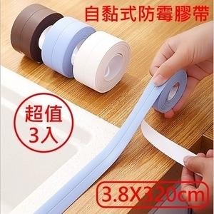 媽媽咪呀-好乾淨縫隙防霉貼/膠帶-寬版3.8X320CM(超值3入)蜜桃粉