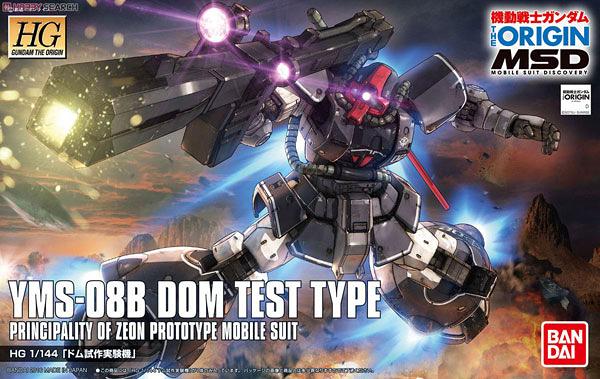 鋼彈模型 HG 1/144 德姆試作試驗機 THE ORIGIN MSD TOYeGO 玩具e哥