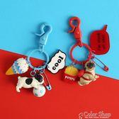 小狗鑰匙扣女韓國可愛創意一對情侶掛飾男士汽車鑰匙鏈圈書包掛件     color shop