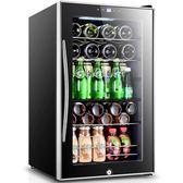Fasato/凡薩帝 JC-70冰吧家用小型客廳透明玻璃冰箱冷藏茶葉櫃igo    電購3C