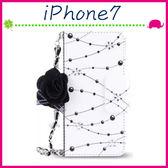 Apple iPhone7 4.7吋 Plus 5.5吋 淑女風皮套 黑白水晶花保護殼 側翻手機殼 可插卡保護套 磁扣手機套