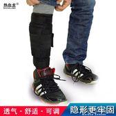 男負重跑步沙袋綁腿鉛塊鋼板可調節運動隱形沙包裝備負重綁腿綁手『摩登大道』