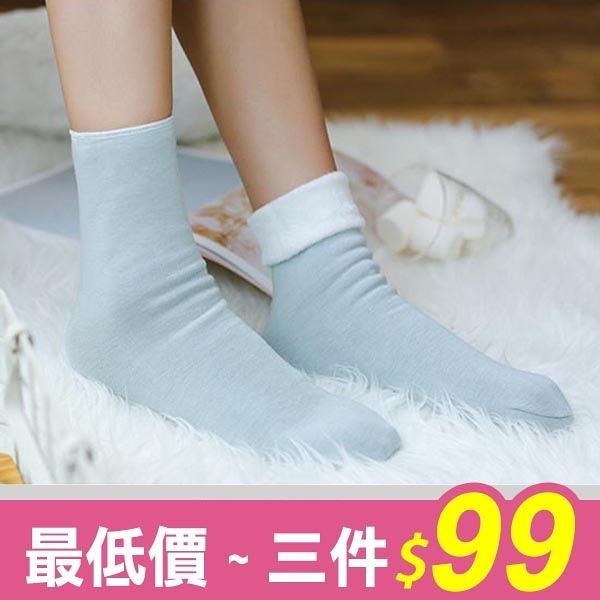 襪子 反折超厚刷毛短襪 MA女鞋 K1033