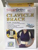 愛民背脊矯正帶 膚色O2-002 M號 適用胸圍84CM-92CM【艾保康】