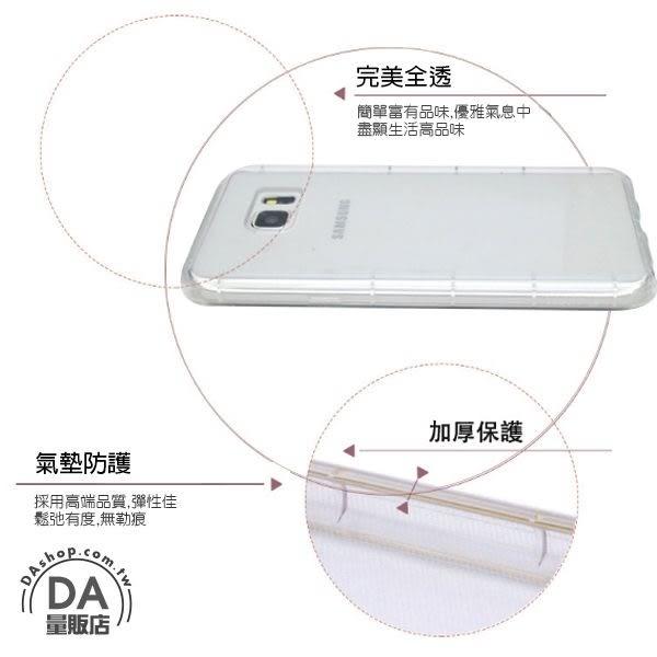 Samsung note4 note5 四角防摔氣墊 空壓殼 三星 手機殼 保護殼 防摔殼